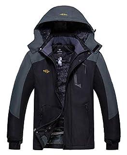 Wantdo Men's Mountain Waterproof Ski Coat Winter Snow Parka Black & Grey X-Large (B07PJKFZVC) | Amazon price tracker / tracking, Amazon price history charts, Amazon price watches, Amazon price drop alerts
