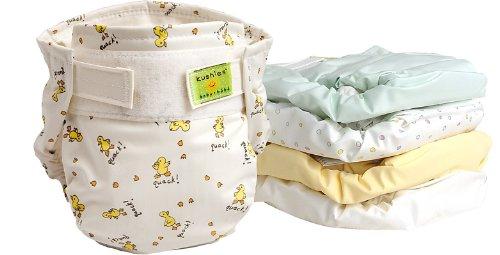 Kushies Ultra Cloth Diaper Newborn