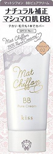 絶えず表向き本を読むキス マットシフォンBBピュアクリーム02 ナチュラル 30g