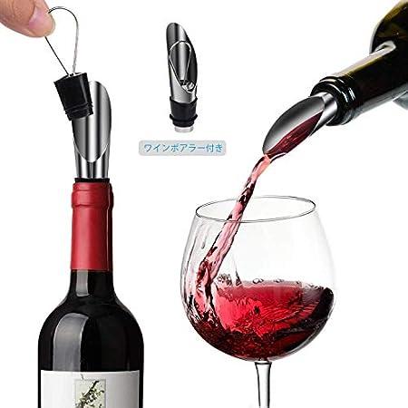 GRACEZING - Abridor de botellas eléctrico USB recargable de aluminio, corcho, cable USB con sacacorchos de vino, líquido para grifo de regalo, juego de 5 piezas