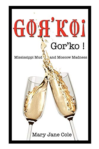 Gor'ko!: Mississippi Mud and Moscow Madness ()