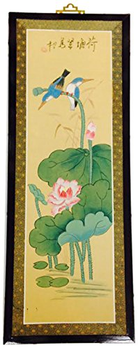 Silk Oriental Wall Hanging with Birds and Lily Pads