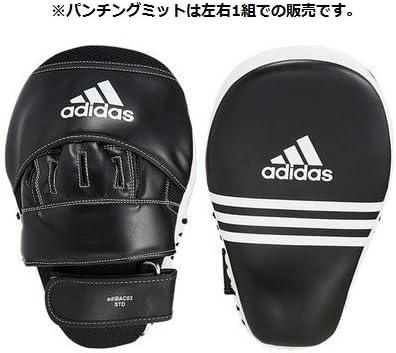 アディダス(adidas) トレーニング カーブミット (ロング)