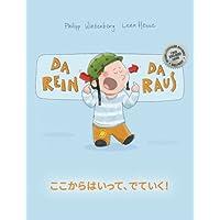 Da rein, da raus! Koko kara haitte, deteiku!: Kinderbuch Deutsch-Japanisch (bilingual/zweisprachig)