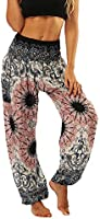Lu's Chic Women's Boho Pants Harem Smocked Waist Yoga Hippie Palazzo Summer Beach Pants