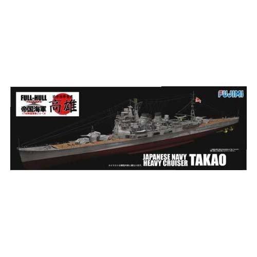 1/700 Serie No.16 Armada Imperial Armada japonesa crucero pesado modelo Takao Forouhar