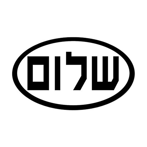 CafePress - Shalom In Hebrew Jewish Euro Oval Sticker - Oval Bumper Sticker, Euro Oval Car Decal -