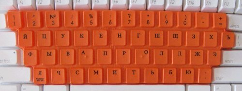 finest selection e8dc1 f5778 Amazon.com: SpeedSkin Russian Keyboard Cover for Standard/Desktop ...