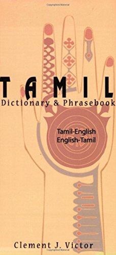 Tamil-English/English-Tamil Dictionary & Phrasebook: Romanized (Hippocrene Dictionary & Phrasebooks)