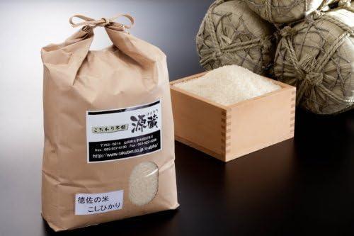 令和元年度産 山口県産 こしひかり 徳佐の米 10kg
