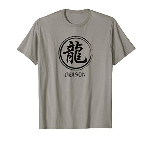Chinese Calligraphy Dragon Symbol T-Shirt