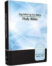 Tagalog, NIV, Tagalog/English Bilingual Bible, Hardcover