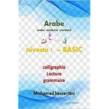 Livre  langue arabe : livre d´écriture  grammaire  arabe (French Edition)