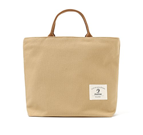 Canvas Tote Bag Handbag Double Handle Bag With Zipper For Men And Women (Medium Khaki) Double Handle Tote Bag