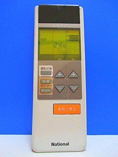 ナショナル エアコンリモコン A75C150