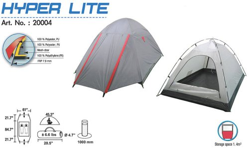 High Peak Hyper Lite ~ Backpacking Hiking Camp Camping Compact Hyperlite Tent ~ 2 Person Size