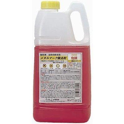 ニイタカ 厨房機器*設備の専用洗浄剤メタルマーク除去剤 2kg×6本 酸性タイプ B01DZ31N4K