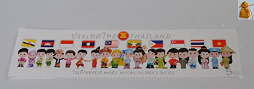 Thailand National Costume For Children (MNH Thailand Postage Stamp National Children's Day 2013, Asian Traditional Costumes Cartoon Characters, Horizontal Long Strip Stamp Perfect for Collections Gifts Arts Cultural Learning Resources)