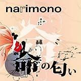 INOCHI NO NIOI