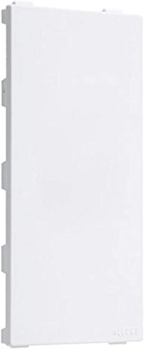 TayMac A00W Allure Nonmetallic Wallplate with Blank Insert, White