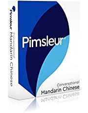Pimsleur Chinese (Mandarin) Conversational Course - Level 1 Lessons 1-16 CD: Learn to Speak and Understand Mandarin Chinese with Pimsleur Language Programs (Volume 1)