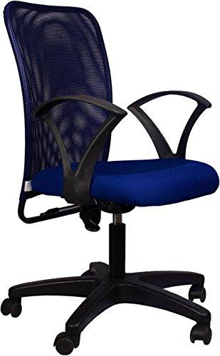 Nice Goods Fabric Armchair, 48.2x91.5cm (Blue)
