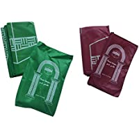 IBADAH Multipacks - Muslim Pocket-size Anti-Slip Travel Prayer Mat (2)