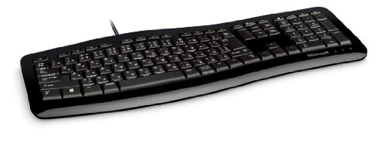 마이크로 소프트 인간공학 키보드 3000 for Business 3XJ-00022