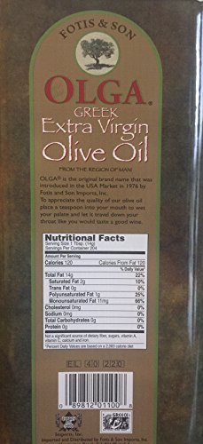 Greek Extra Virgin Olive oil Olga Brand 3 liter by Olga Extra Virgin Olive oil (Image #2)'