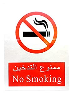 No smoking sticker sign for the office, resturant, etc