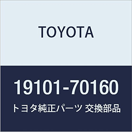 Toyota 19101-70160 Distributor Cap