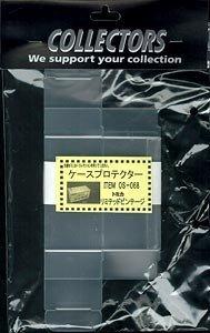 ケースプロテクター (トミカリミテッドビンテージ用) 10枚セット OS-068