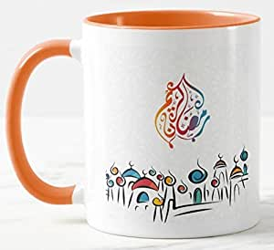 Ceramic Mug with Design - Ramadan Compliment 7