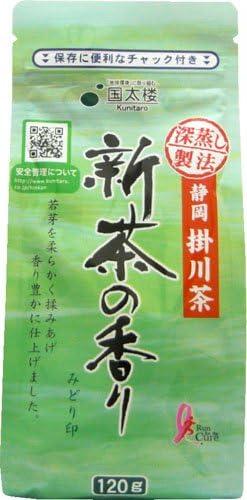 国太楼 掛川茶 新茶の香り みどり印 120g×2個