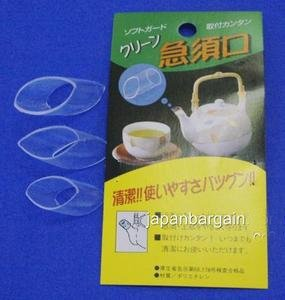 JapanBargain Plastic Teapot Lip Spout Protector