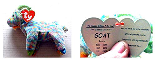 (1 Used Beanbag Babies 7 Inch Sparkle Goat Stuffed Plush Toy - 2003 With Original TY Tag - This Is For 1 Plush Toy Only )