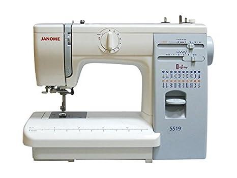 Janome 5519 - Máquina de coser (Máquina de coser automática, Blanco, Costura,