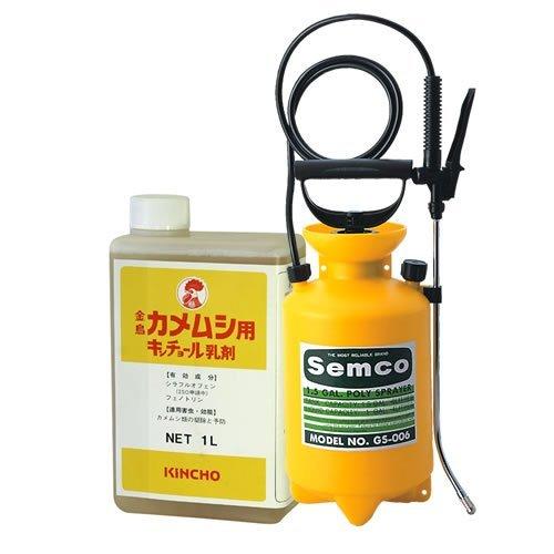 【セット】金鳥カメムシ用キンチョール乳剤(1L/本)+散布用噴霧器GS-006 (1台) B009HPC5KC
