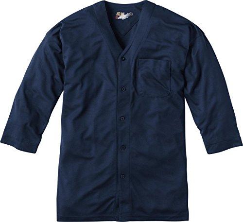 MK:261 すぐ乾くドライ鯉口シャツ【祭り 衣装 鯉口シャツ シャツ こいくちシャツ ダボシャツ お祭り衣装 祭り用品 祭り衣装 すぐ乾く】