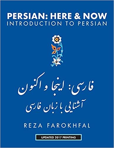 Persian here and now introduction to persian persian edition persian here and now introduction to persian persian edition persian ist print on demand paperback edition fandeluxe Images
