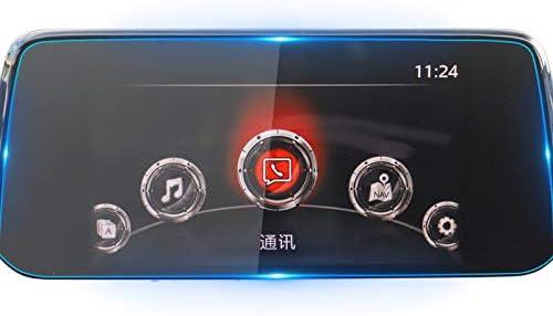 2枚セット液晶保護フィルムマツダ CX-8 対応用 液晶保護フィルム 感度タッチ 高透明 キズ防止
