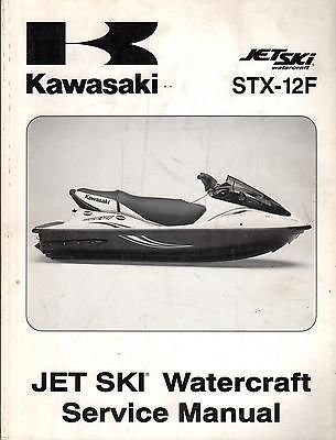 2003 KAWASAKI JET SKI WATERCRAFT STX-12F SERVICE MANUAL 99924-1312-01 (118)