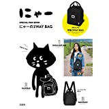 2019 SPECIAL FAN BOOK にゃーの 3WAY BAG バッグ