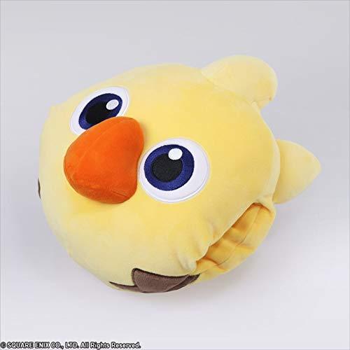 Square Enix Cojín Chocobo 25 x 16 x 28 cm. Final Fantasy ...
