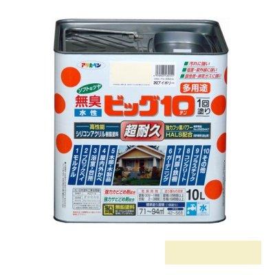アサヒペン [無臭]水性ビッグ10 多用途 ソフトなツヤ 黒 5L [水性多用途塗料] B007504R2A 5L|黒