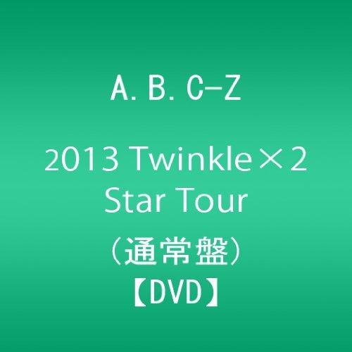A.B.C-Z - A.B.C-Z 2013 Twinkle X 2 Star Tour [Japan DVD] PCBP-52281