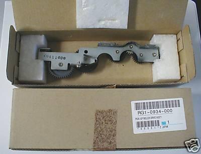 HP - HP RG1-0934-000CN FEED DRIVE ASSY II/IID/III/IIID