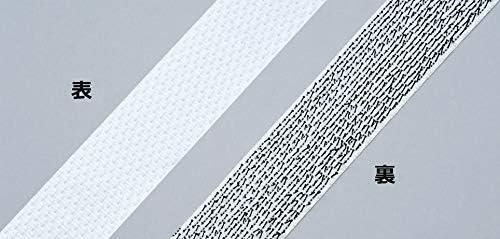 TOEI LIGHT(トーエイライト) 人工芝用ラインテープW50 G1369