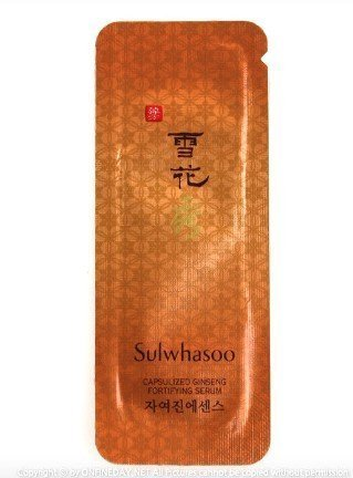 20 X Sulwhasoo Samples Capsulized Ginseng Fortifying Serum 1ml.