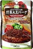 三育フーズ デミグラスソース風野菜大豆バーグ ×15セット